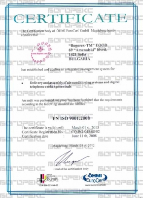 Сертификат ISO 9001:2008 (en)