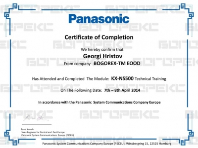 Certificate of Completion KX-NS500