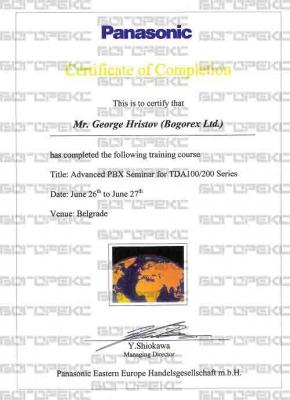 Сертификат за завършен курс Panasonic TDA100/TDA200