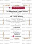 Сертификат за квалификация LG (master)