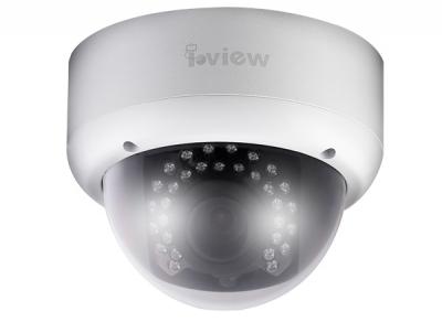 DM-5MIPN30  5 Мегапикселова IR куполна IP видеокамера
