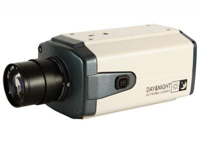 EC-5MIP 5 Мегапикселова Box Day/Night IP видеокамера