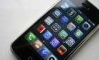 Ново приложение за iPhone и Android контролира електрически уреди от разстояние