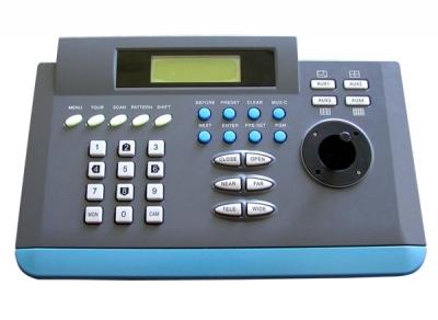 FSKY-100 3D/4D  Клавиатура с Джойстик