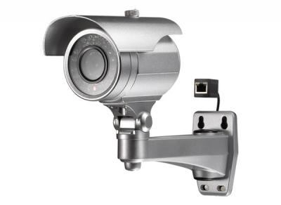 IR-650836-F80 IR Bullet UTP видеокамера