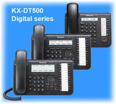 DT500 Нова серия цифрови системни телефони