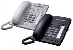 Panasonic KX-T7665