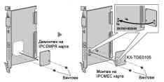 TDE0105 - схема на включване