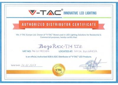Сертификат за дистрибуция V-TAC