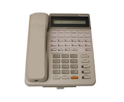 KX-T7130