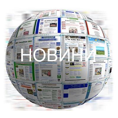 news_2015_web