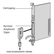 KX-TDA6174 (ESLC16) - схема