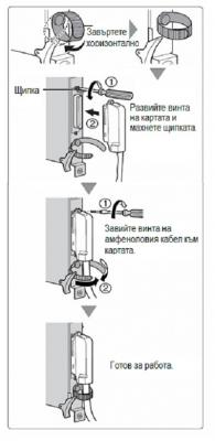 Amphenol-connecting_shem