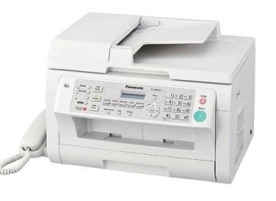 KX-MB2025