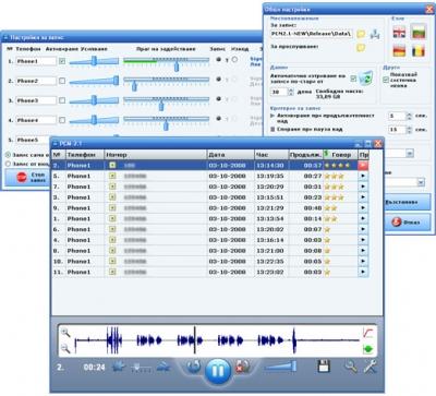 Софтуер за PCM-2