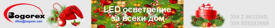 Banner-tape_x-mas-LED_2017_web.jpg